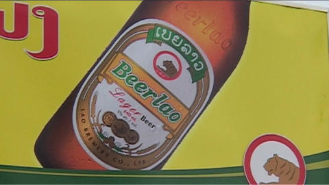 Boloven Plateau Beerlao sign Stock Video Footage