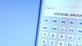 Calculator Footage