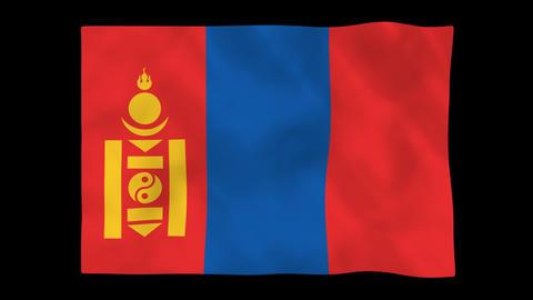 National Flag A63 MGL HD Animation