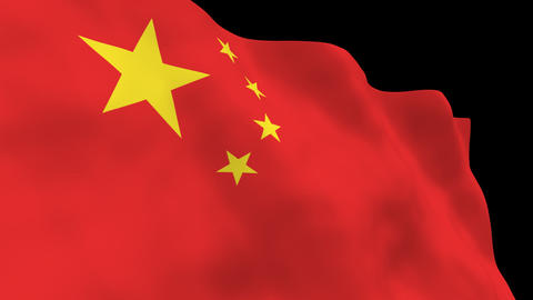 National Flag B04 CHN HD Animation