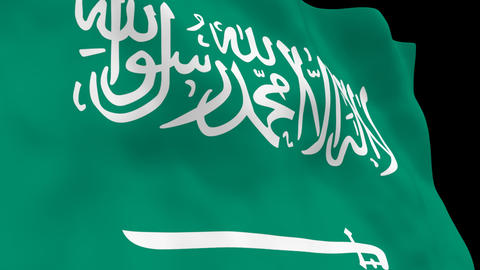 National Flag B24 KSA HD Animation