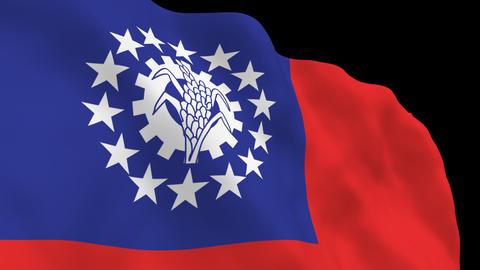 National Flag B64 KYA HD Stock Video Footage