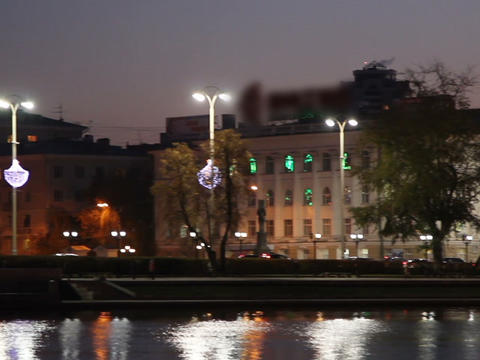 Night view of Yekaterinburg Footage