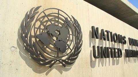 UNO - Geneva Footage