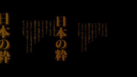 japan Stock Video Footage