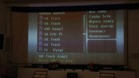 The menu of the DVD player on the movie screen Stock Video Footage