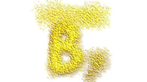 B7 Vitamin Animation