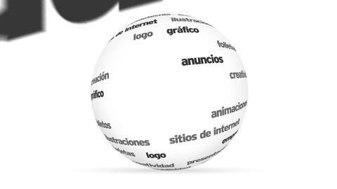 Design 3d Word Sphere (In Spanish) Stock Video Footage