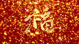blessing calligraphy gold Paper Falling loop Stock Video Footage
