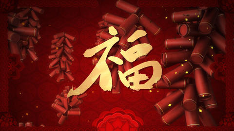 chinese new year blessing calligraphy Stock Video Footage