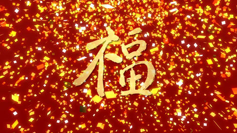 chinese new year blessing calligraphy Paper Fallin Stock Video Footage