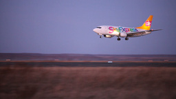 Twilight Landing stock footage