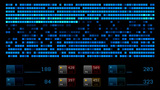 Monitoring data category Animation