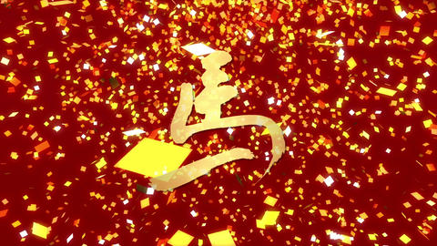 horse chinese new year gold Paper Falling loop Animation
