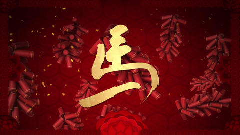 horse of chinese new year Animation