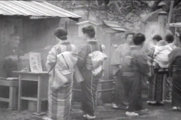 Japanese Shinto Religious Practice And Indoctrinat stock footage