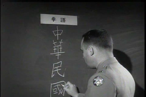The army emphasizes foreign language skills in the Live Action