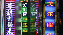 Neon lights in China Footage