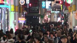 Pachinko parlor in Japan nightlife Footage