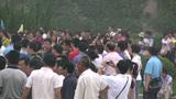 Terracotta tourism Footage