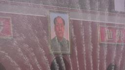 Tiananmen water fountain, portrait of Mao Footage