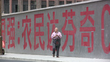 Old Man Seems Lost In Shanghai stock footage