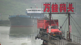 Loading coal into a boat in China, industry footag Footage