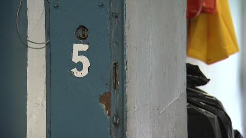 Jail 11 Footage