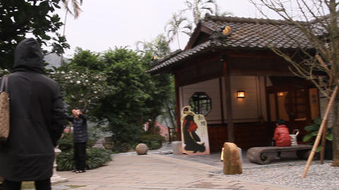Taiwan Folk Art Museum entrance Animation