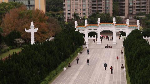 national taiwan library tilt Animation