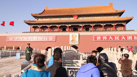 a view of the front of the forbidden city with mao Footage