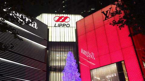 LV and lippo plaza colorful evening on huaihai lu  Live Action