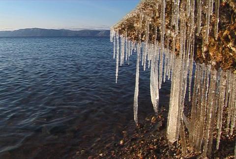 Baikal 8 Stock Video Footage