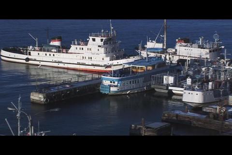 Baikal 12 Stock Video Footage