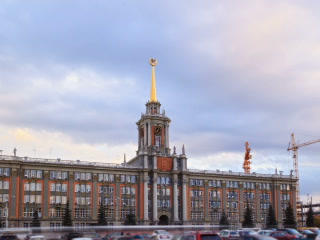 City Hall. Fixed distortion. Ekaterinburg, Russia. Stock Video Footage
