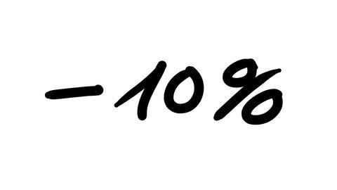 Ten Percent Off Animation
