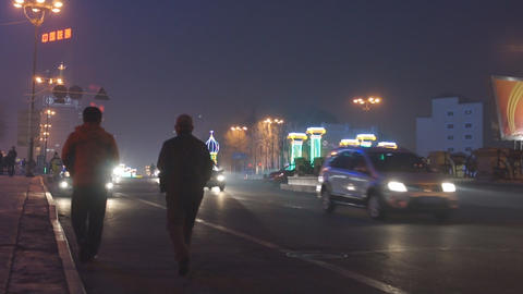 Harbin Night Street Traffic 04 Footage