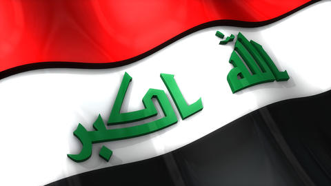 3D flag, Iraq Animation