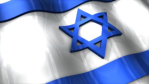 3D flag, Israel Animation