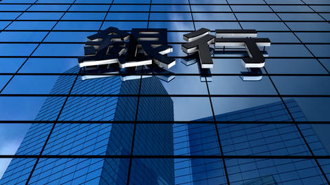 Bank building Japanese Animation