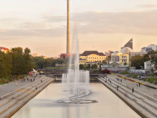 Multicolored fountain at sunset. Yekaterinburg, Ru Footage
