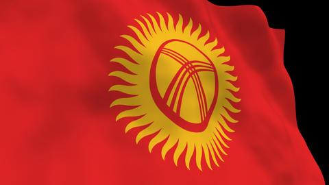 Flag B138 KGZ Kyrgyzst Animation
