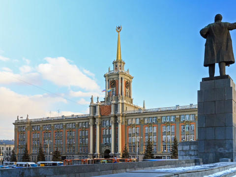 Traffic at City Hall of Yekaterinburg. Russia. Tim Footage
