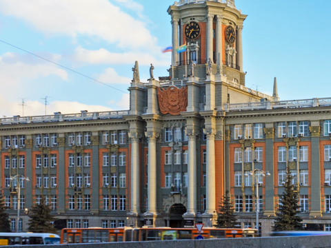 Entrance to the town hall. Ekaterinburg. Russia. T Footage