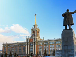 Monument To Lenin In Background Municipality. Ekat stock footage