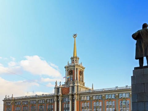 City Hall and a statue of Lenin. Ekaterinburg. Rus Footage