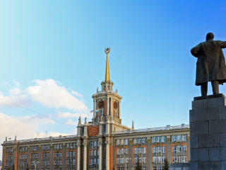 Yekaterinburg, The City Hall. Zoom. Russia. Time L stock footage