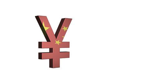 Chinese Yuan Renminbi Flag Reflection Animation