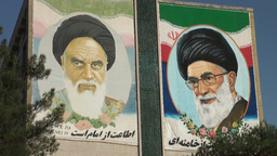Mural depicts Supreme Leaders Iran Footage