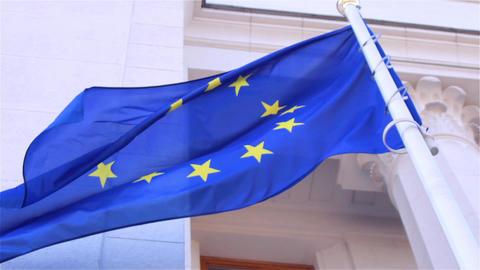 European Union flag Footage